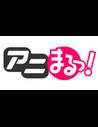 Animaru